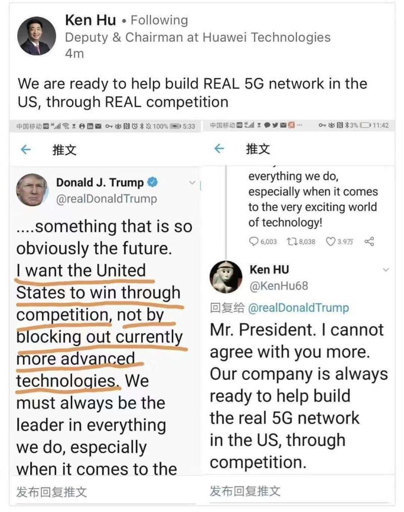 華為輪值董事長胡厚�:隨時準備好為美國建真