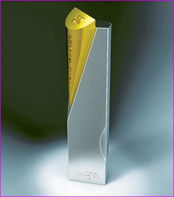 苗圩:中国优秀工业设计奖要经得起历史检验