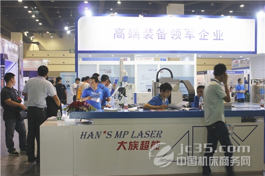 深圳市大族超能激光科技有限公司
