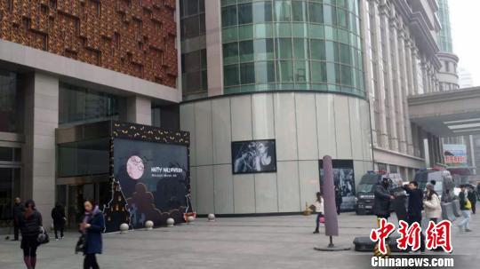 记者从乌鲁木齐市美美购物中心了解到