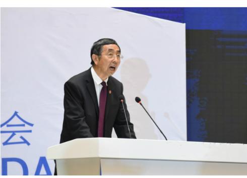 贵州华芯集成电路产业投资有限公司共同举办